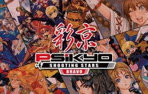 Psikyo Shooting Stars Bravo se estrena en exclusiva para Nintendo…