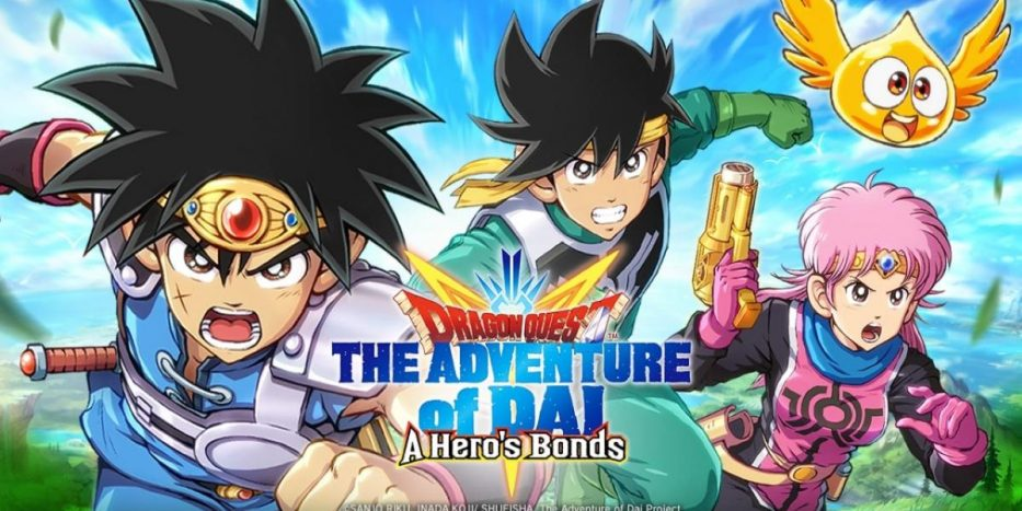 hoy DRAGON QUEST The Adventure of Dai